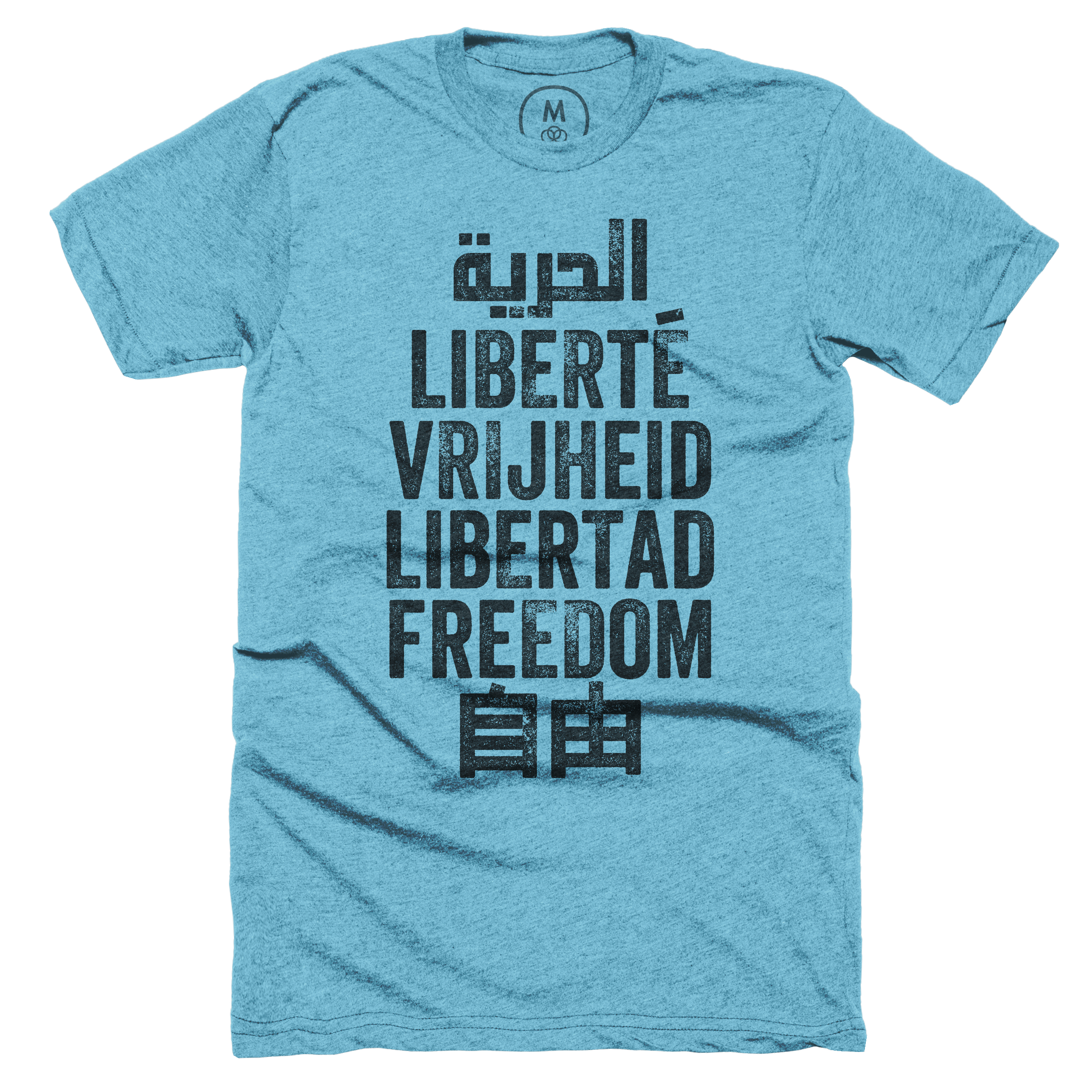 Freedom is a Universal Language Bondi Blue (Men's)