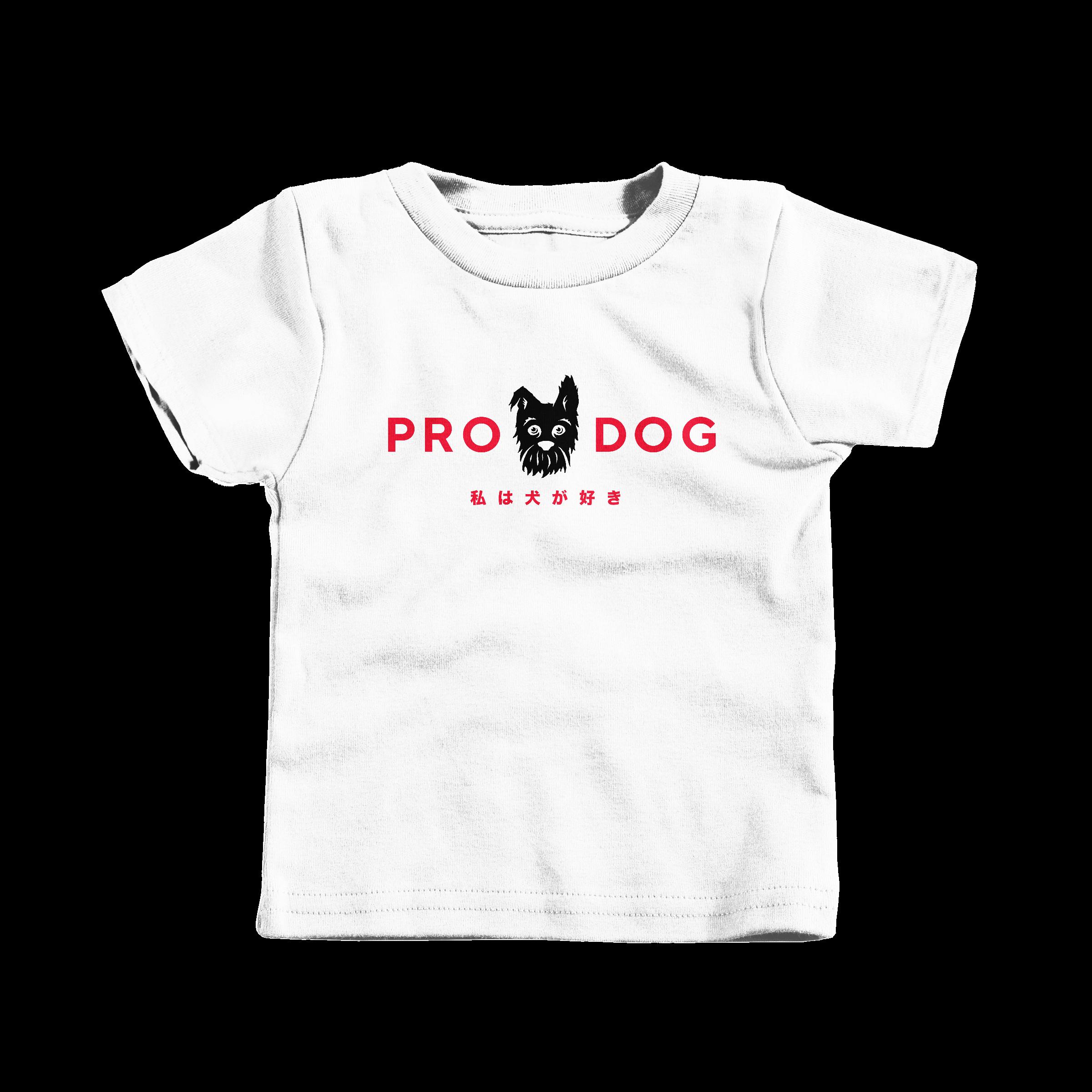 Pro-Dog