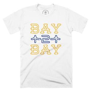 Bay 2 Bay