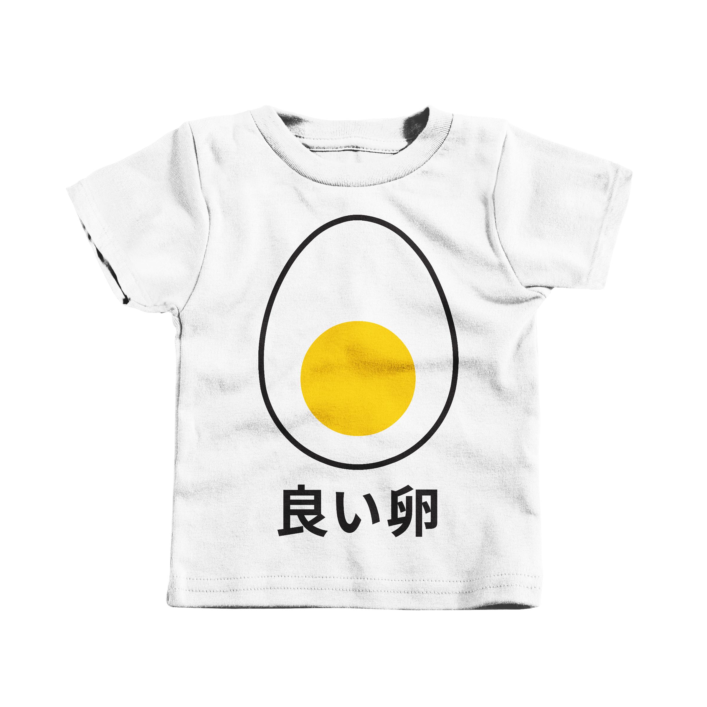 Good Egg White (Infant)