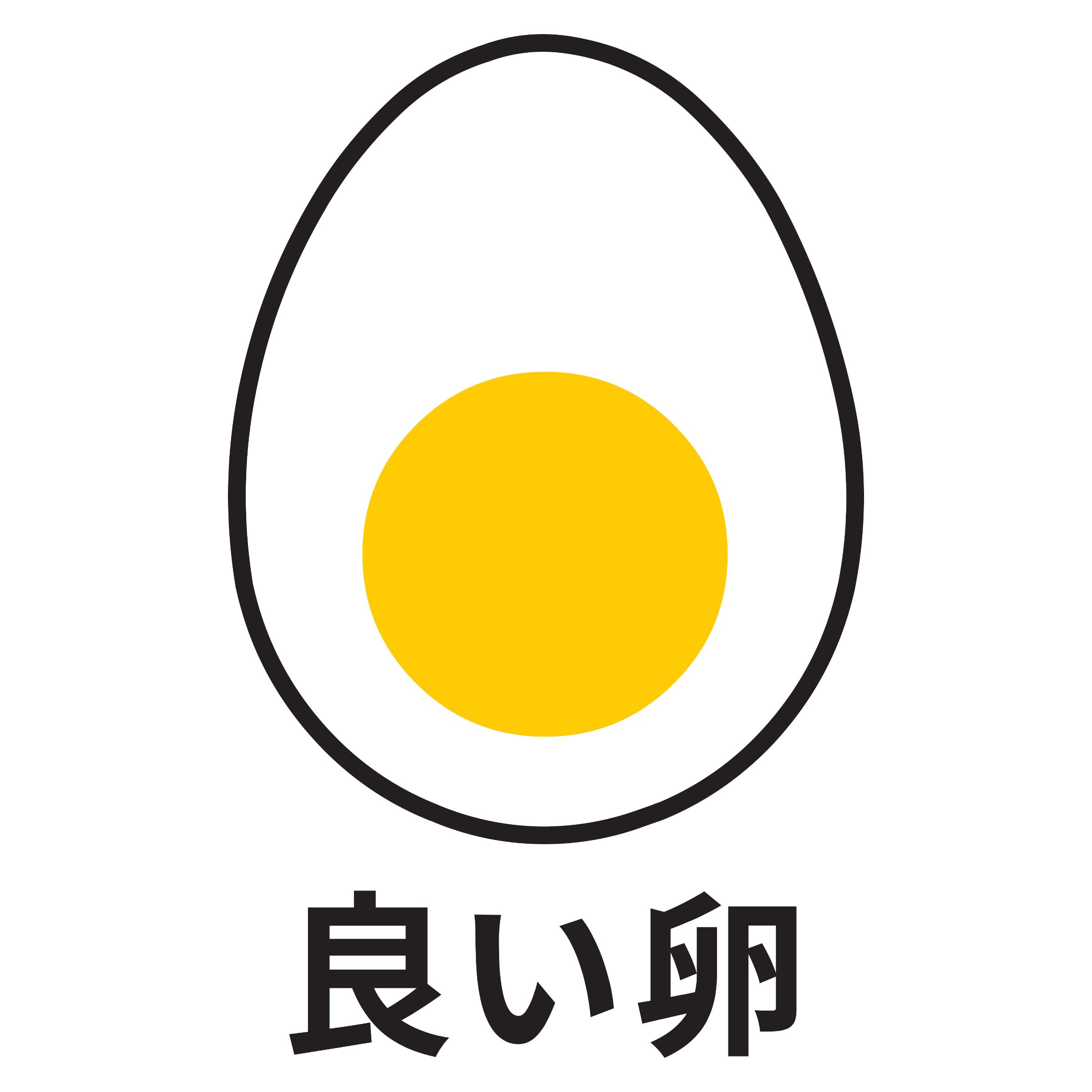 Good Egg Detail