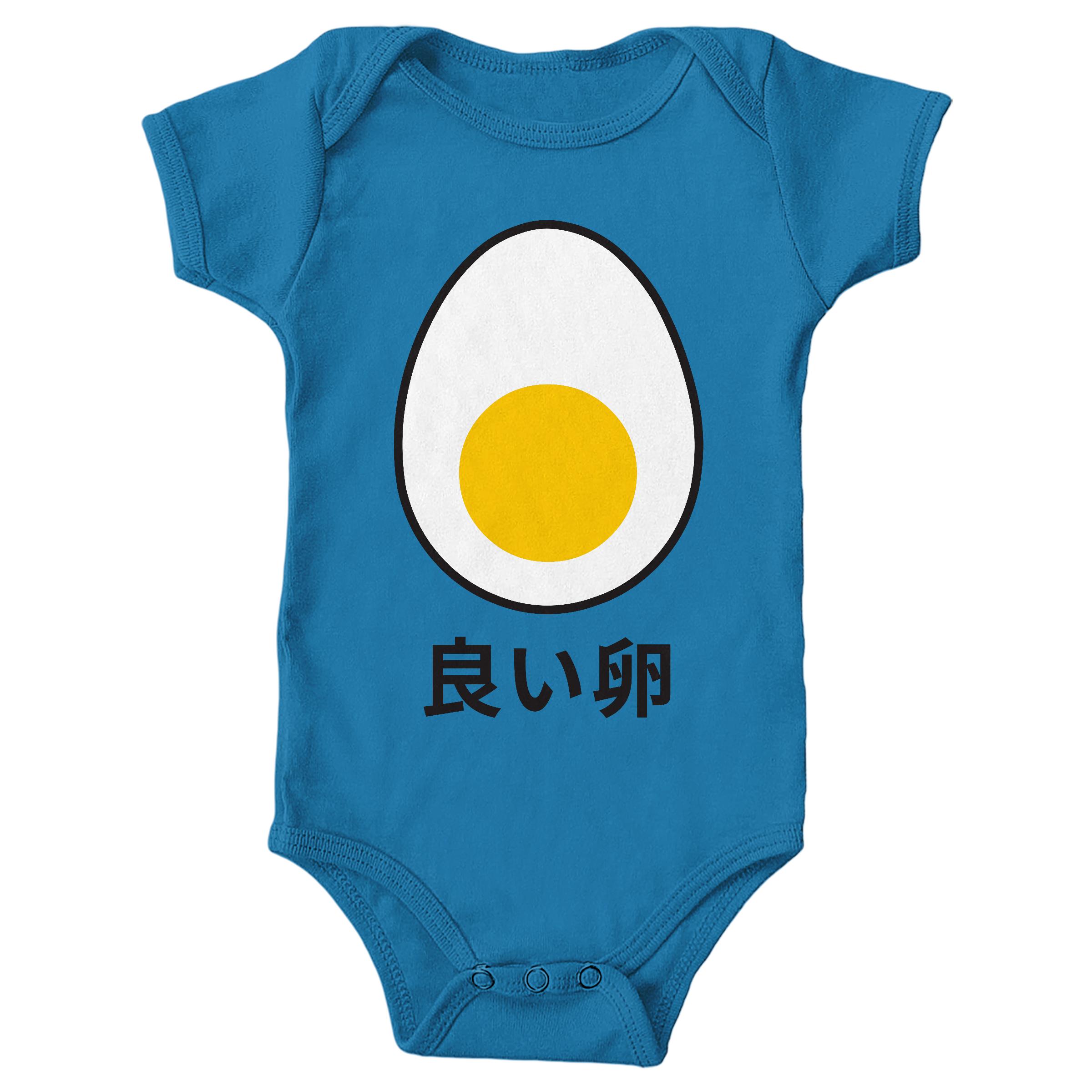 Good Egg Cobalt (Onesie)