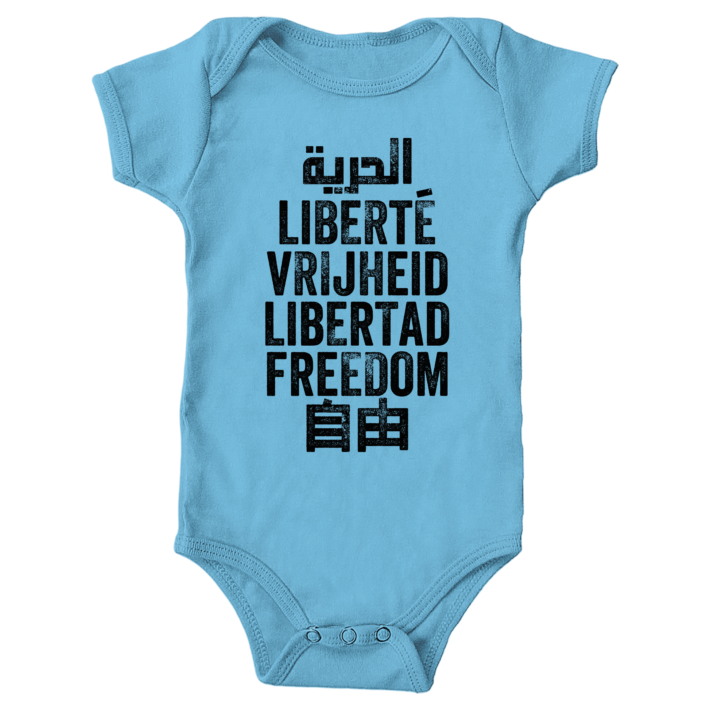 Freedom is a Universal Language Light Blue (Onesie)